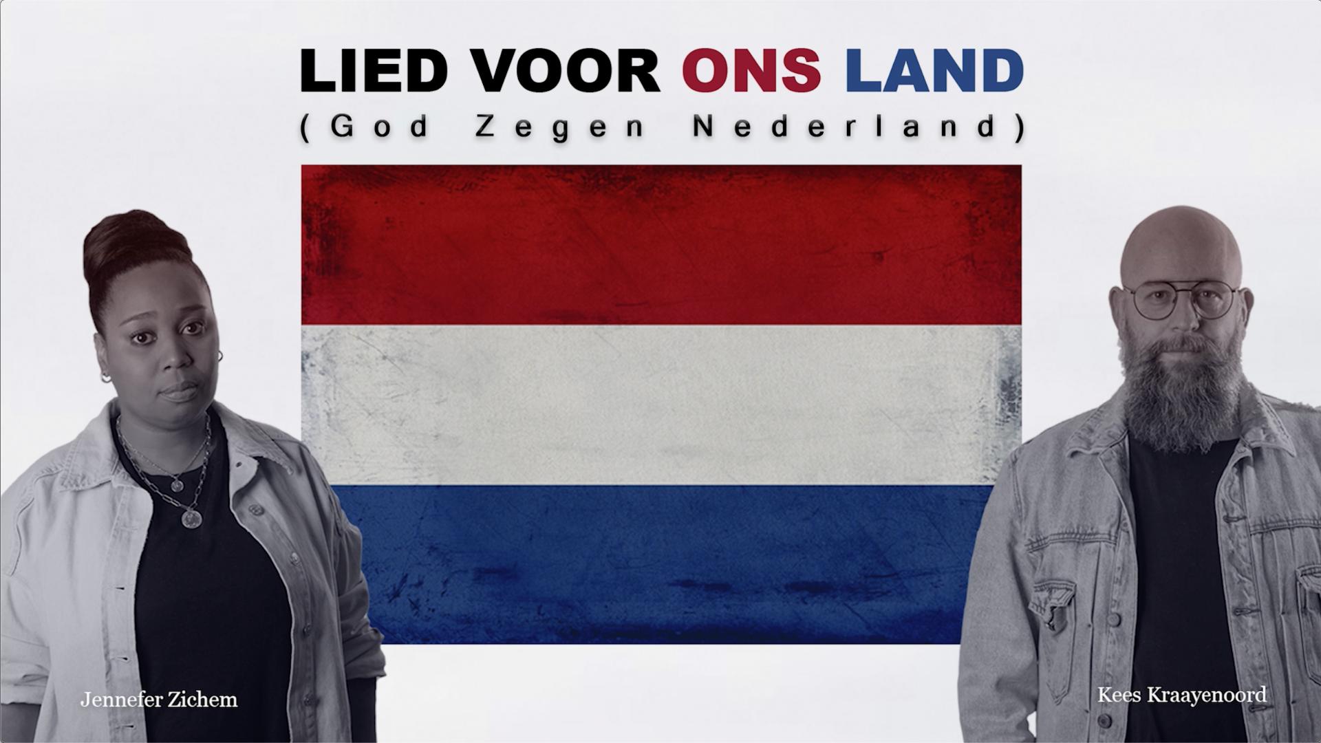 God Zegen Nederland